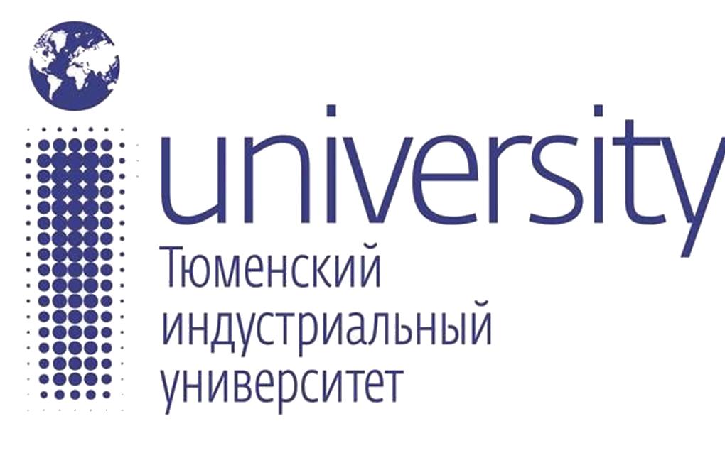 University of Tyumen